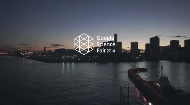 feria de ciencia de google 2014 argentina cultura geek