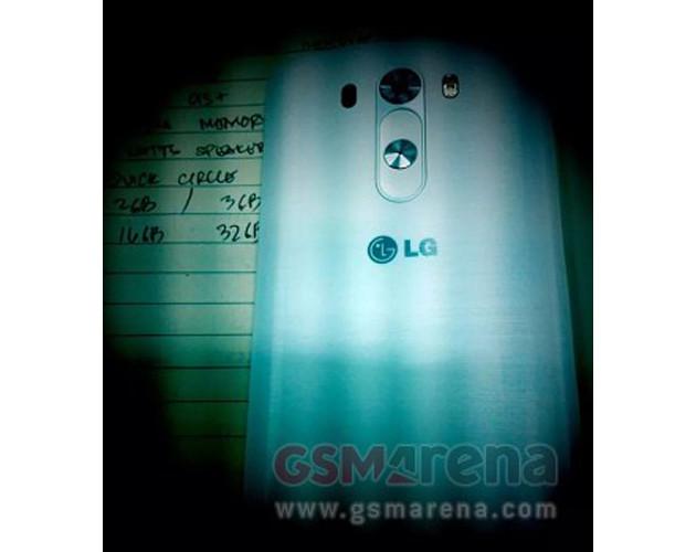 Rumores sobre el LG G3 @Culturageek