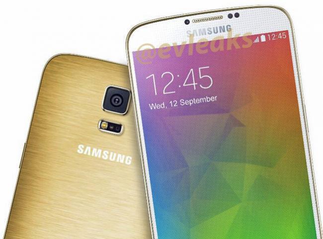 Samsung Galaxy F @Culturageek