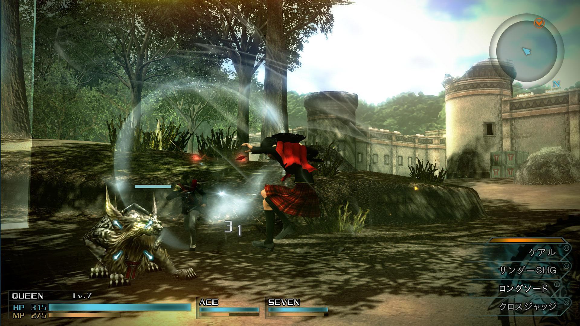 Cultura Geek Final Fantasy Type-0 HD 2