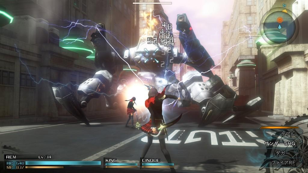 Cultura Geek Final Fantasy Type 0 HD 2