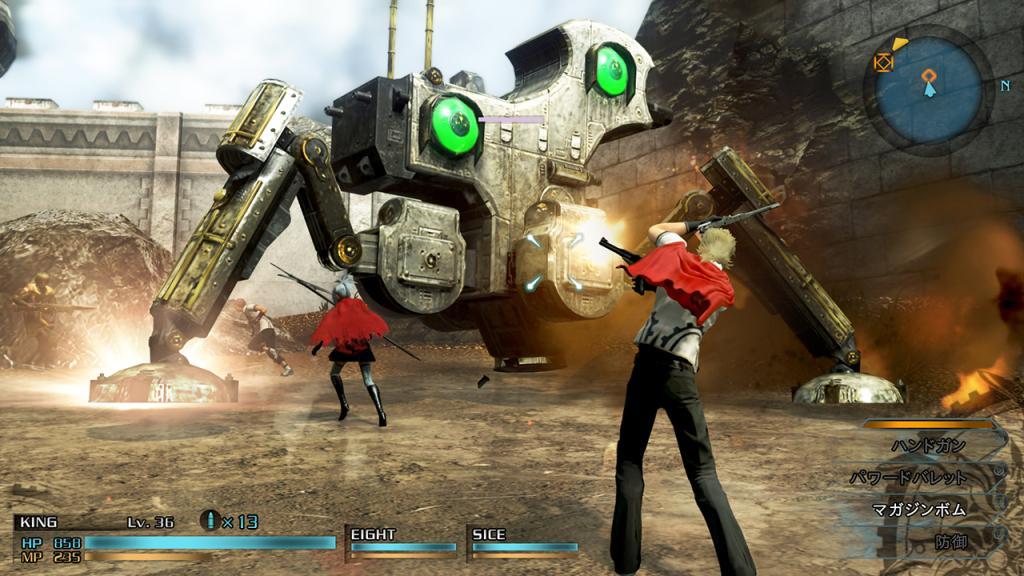 Cultura Geek Final Fantasy Type 0 HD 3