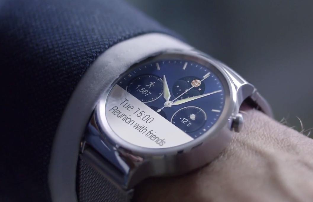 Cultura Geek Huawei Smartwatch 1