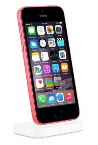 iphone6c-culturageek.com.ar