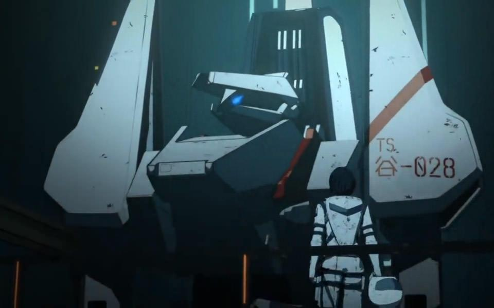 Cultura Geek Knights of Sidonia 2