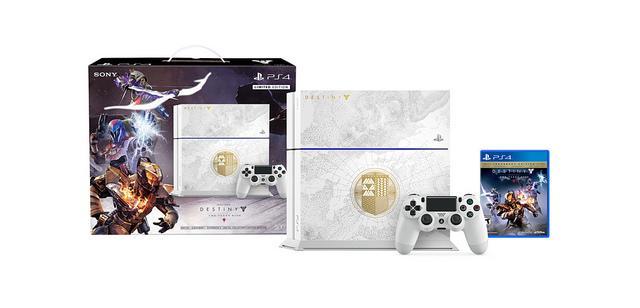 Cultura Geek Destiny Taken King PS4 1