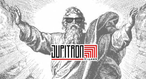 Cultura Geek Argentina Game Show Jupitron 1