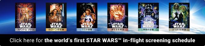 star wars pelis culturageek.com.ar