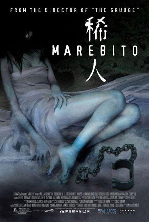 marebito culturageek.com.ar cine de terror