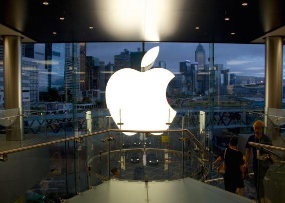 Cultura Geek Katana Apple Store