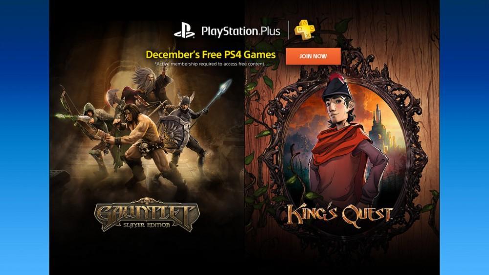 Cultura Geek PlayStation Plus Diciembre 2015