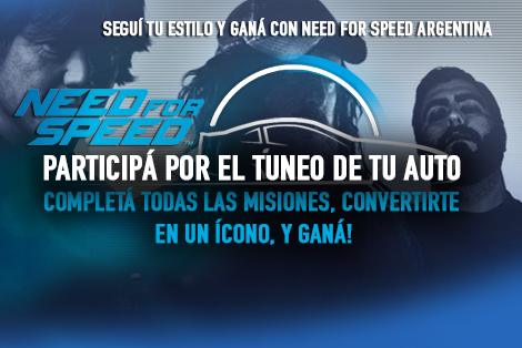 Need For Speed concurso tuning