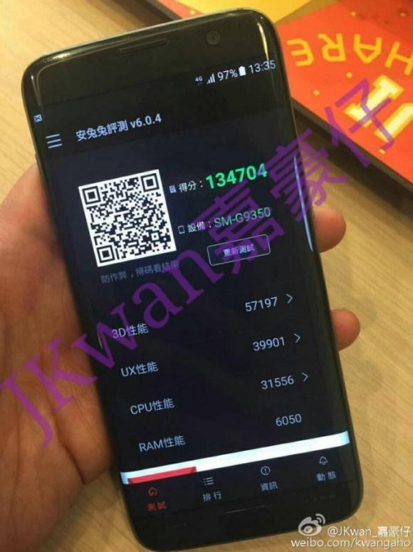 Cultura Geek Samsung Galaxy S7 Leaks 2