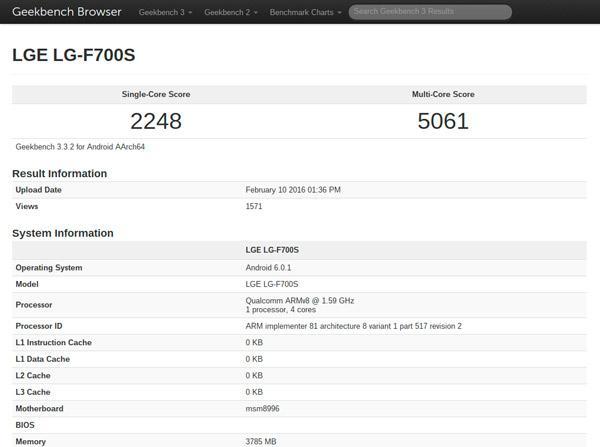 Cultura Geek LG G5 Pantalla/Tests 2