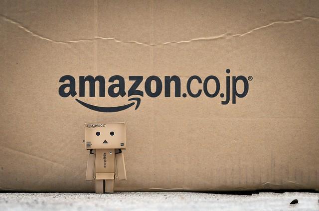Cultura Geek Amazon Japan Argentina 2