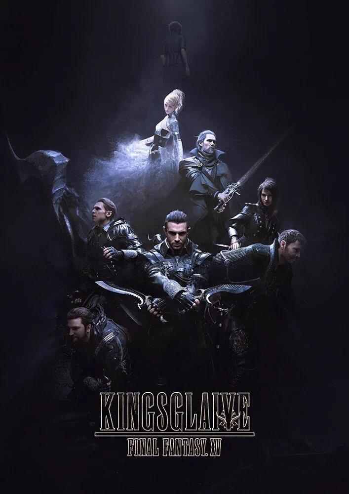 Cultura Geek Final Fantasy XV Kingsglaive 1