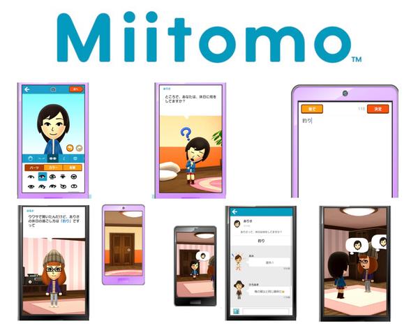 Cultura Geek Nintendo MiiTomo 2