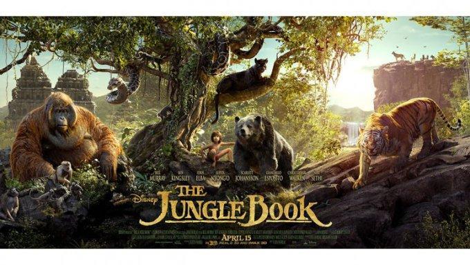 Cultura Geek El libro de la selva 1