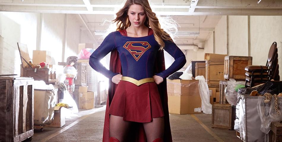 Supergirl culturageek