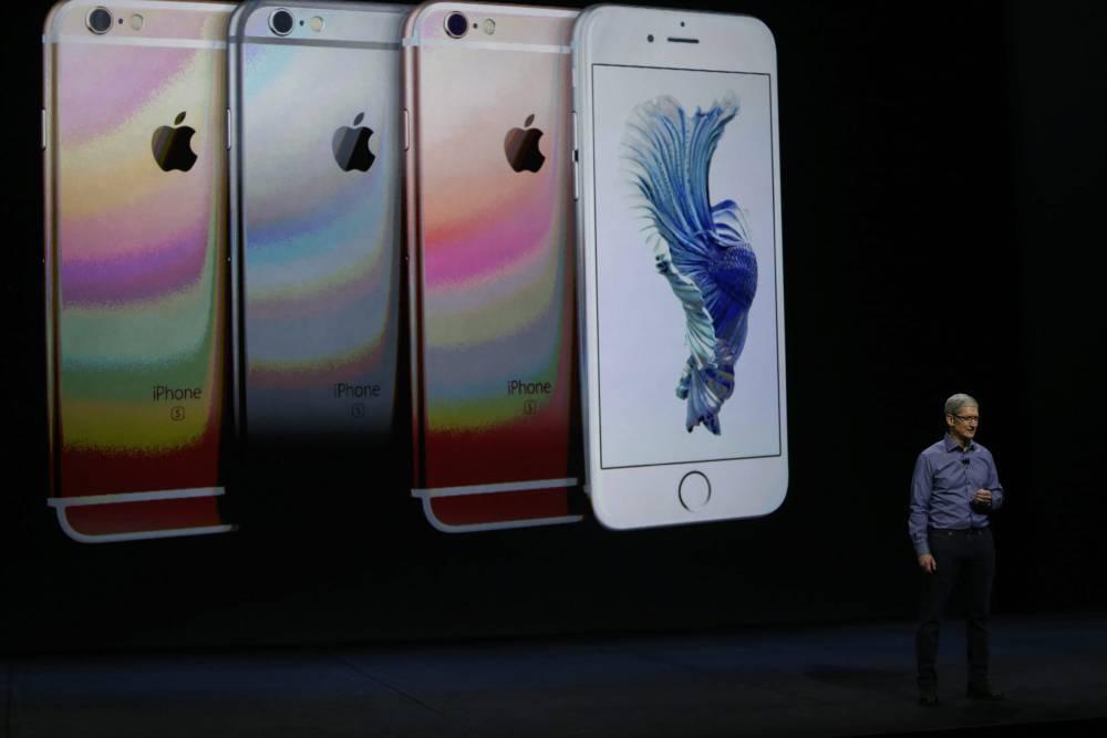 iPhone 7 Cultura Geek