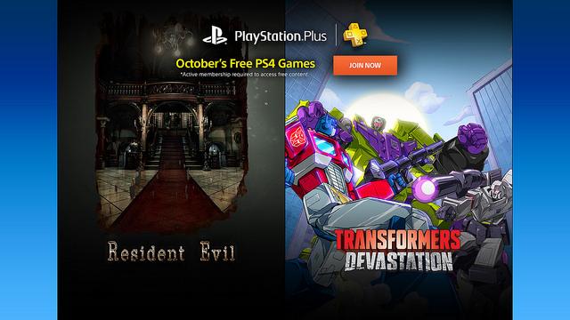 cultura-geek-playstation-plus-octubre-2016