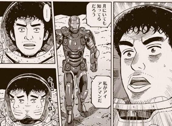 cultura-geek-comic-weekly-5
