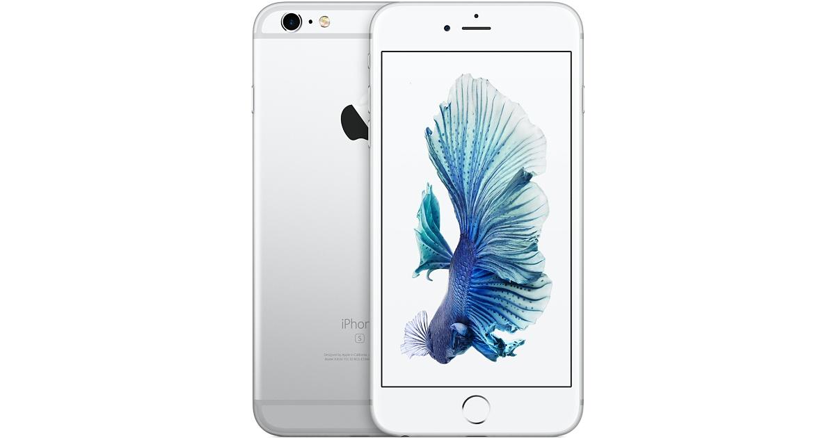 www.culturageek.com.ar Apple Venta iPhones Reacondicionados 2