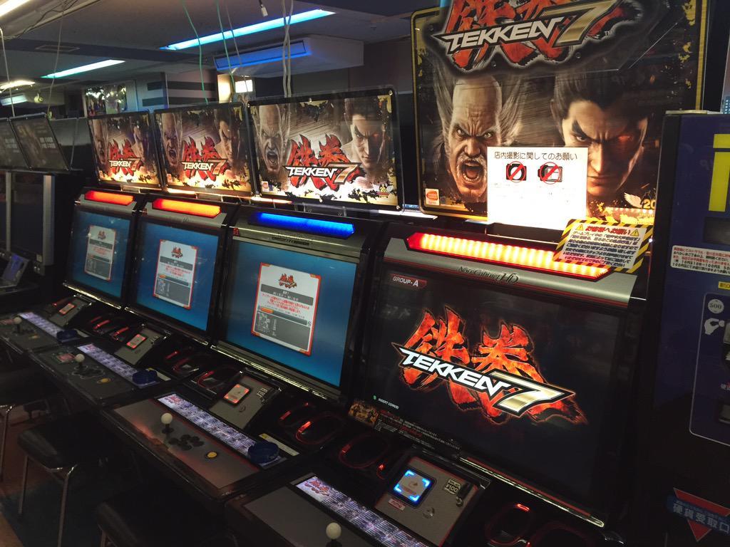 tekken-7-arcade-culturageek-com-ar