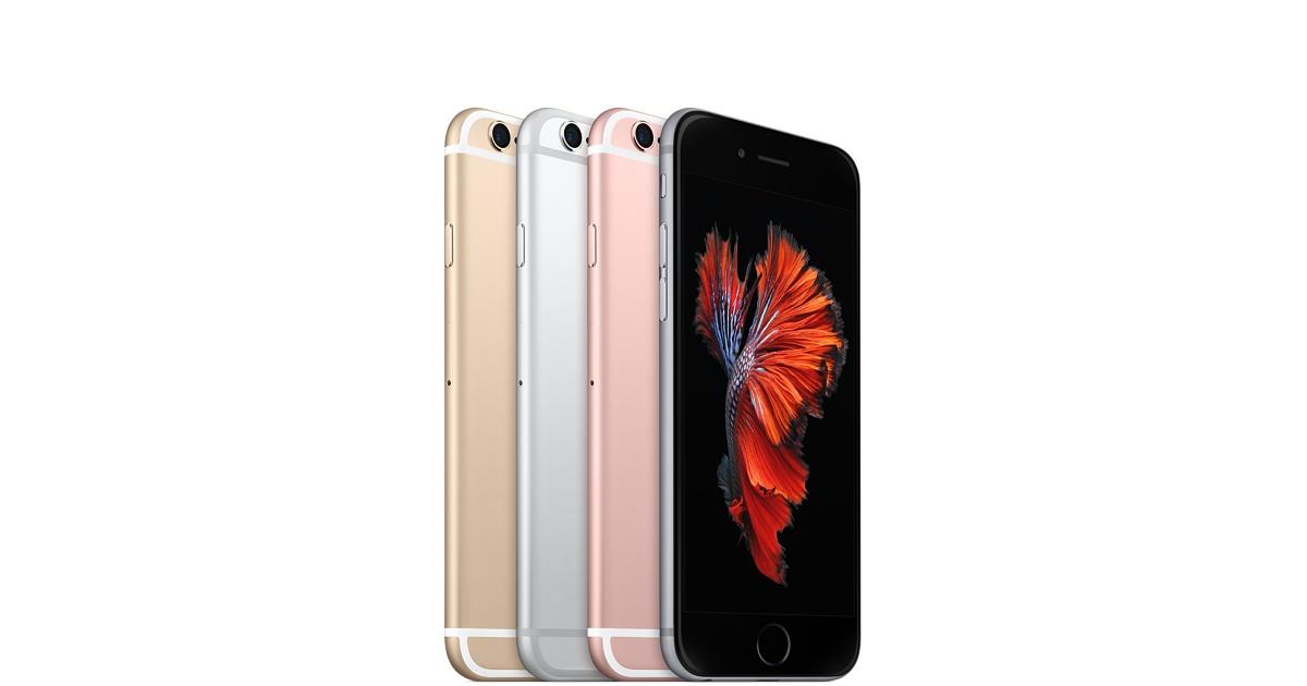 www.culturageek.com.ar Apple Venta iPhones Reacondicionados 1