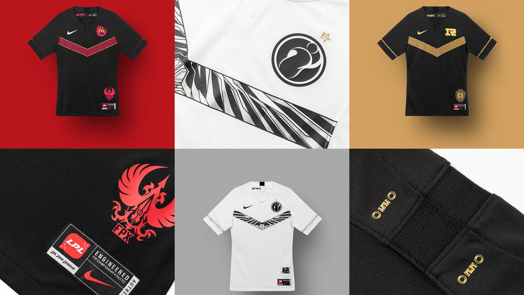 Nike en la LPL - Culturageek.com.ar