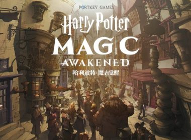 Harry Potter Magic Awakened - www.culturageek.com.ar