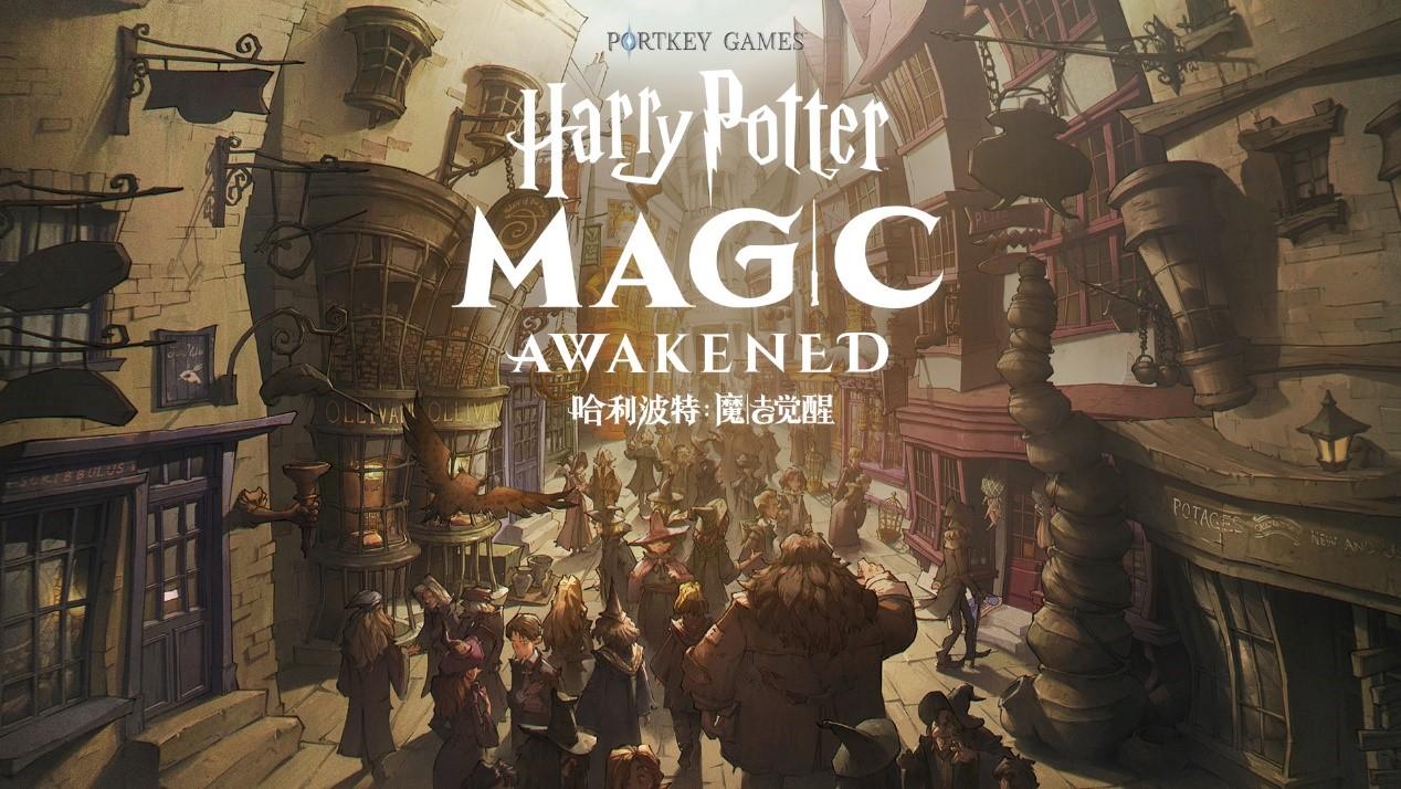 Harry Potter Magic Awakened - www.culturageek.com.ar