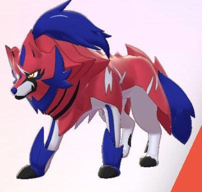Pokémon sword shield www.culturageek.com.ar
