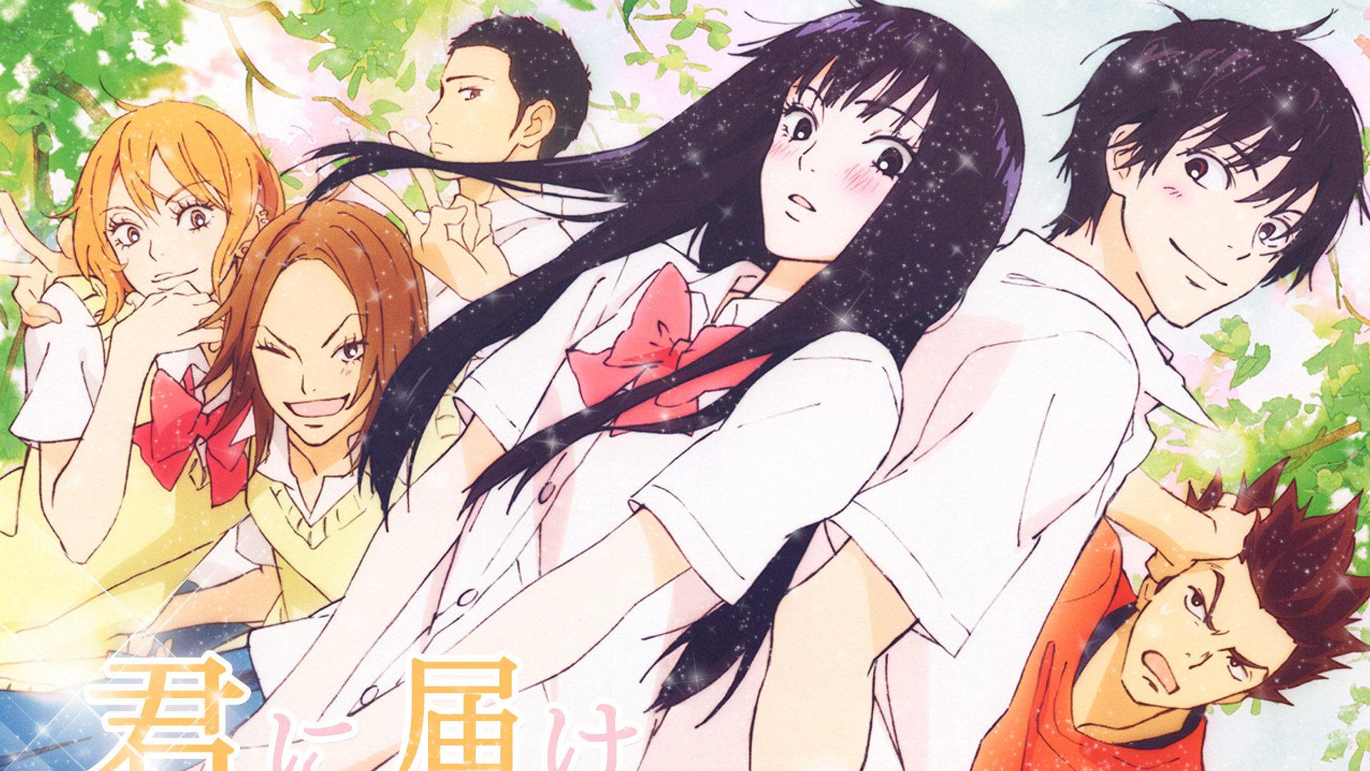 Anime - Kimi ni todoke - www.culturageek.com.ar