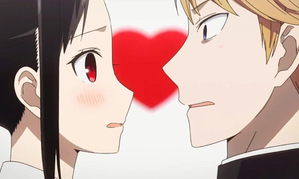 Anime - Kaguyama Sama - www.culturageek.com.ar
