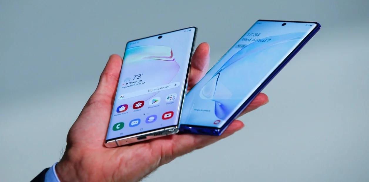 Samsung One UI 2.5 www.culturageek.com.ar
