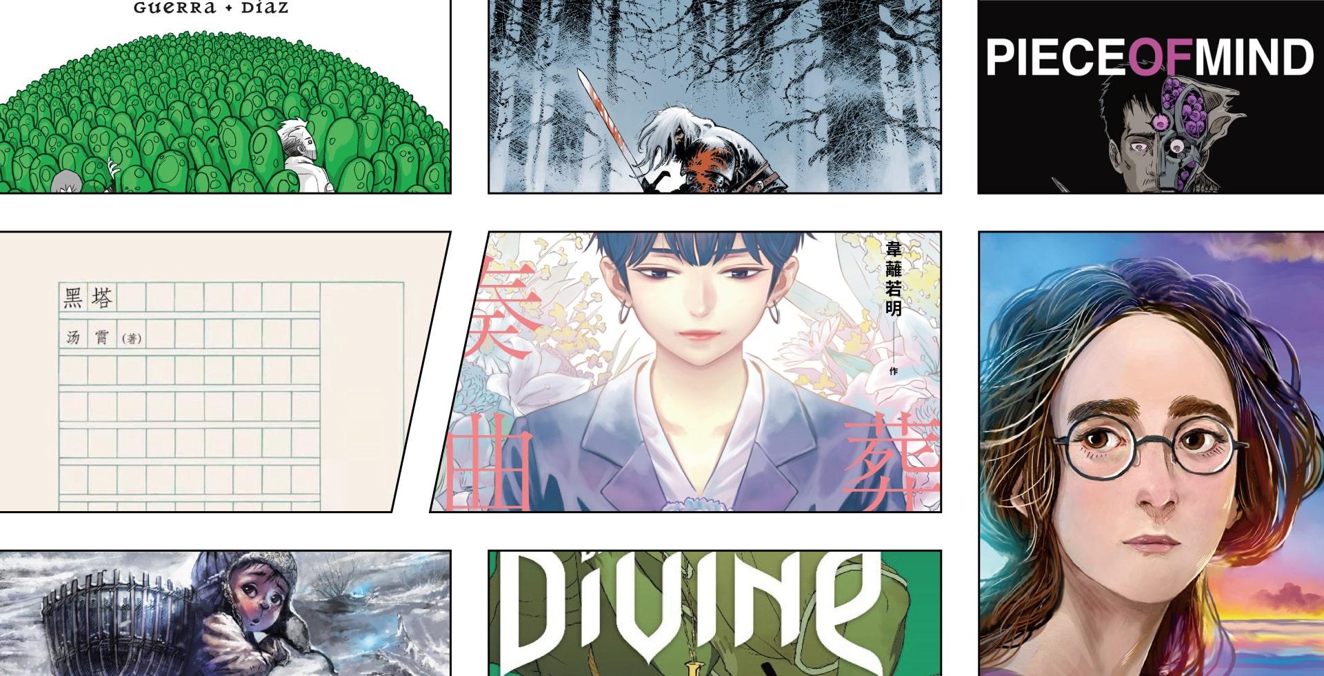 XV Premio Internacional de Manga