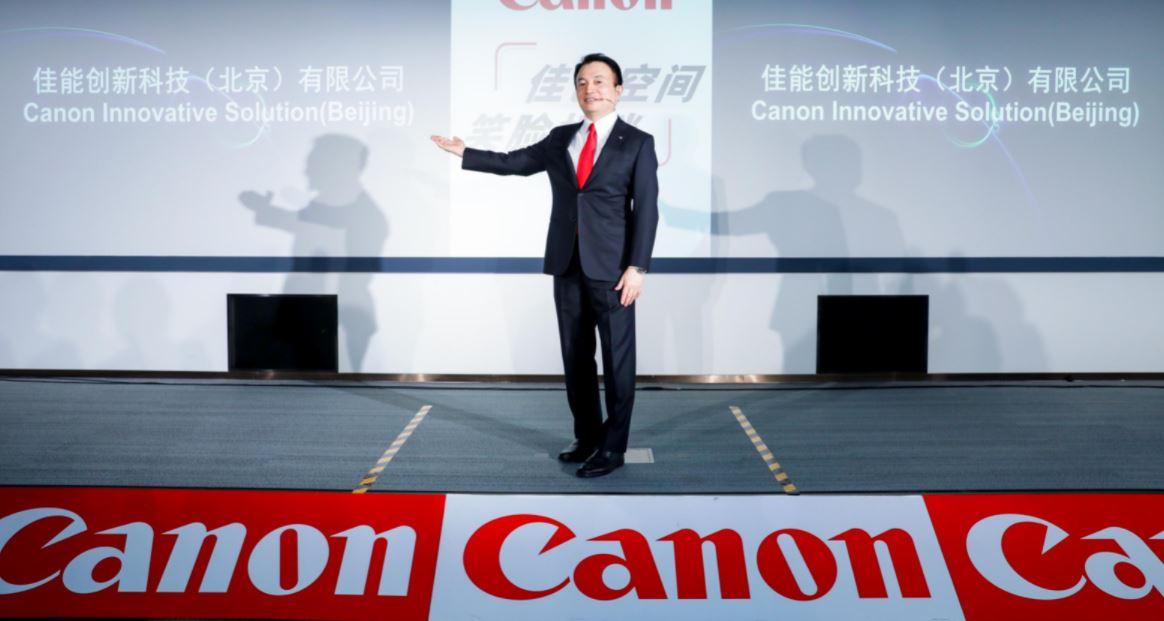 Canon-IA-sonrisas-CulturaGeek-2
