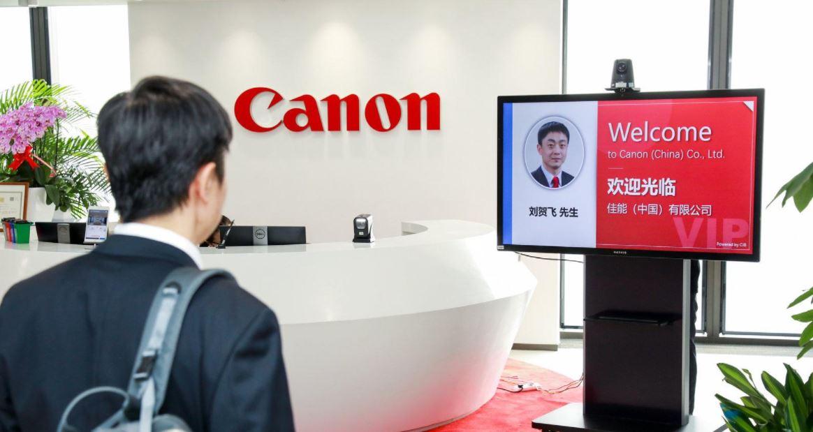 Canon-IA-sonrisas-CulturaGeek-3