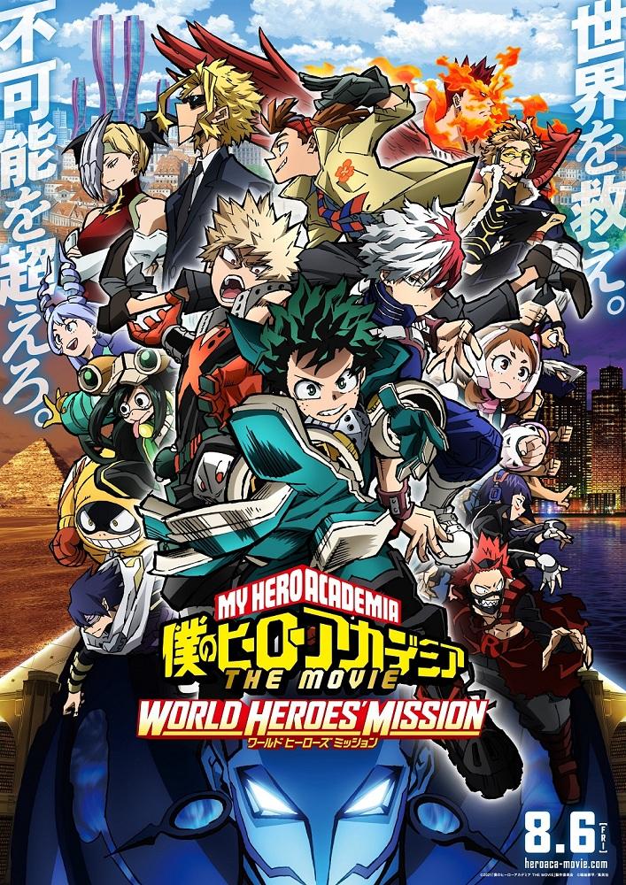 My Hero Academia - World Heroes Mission