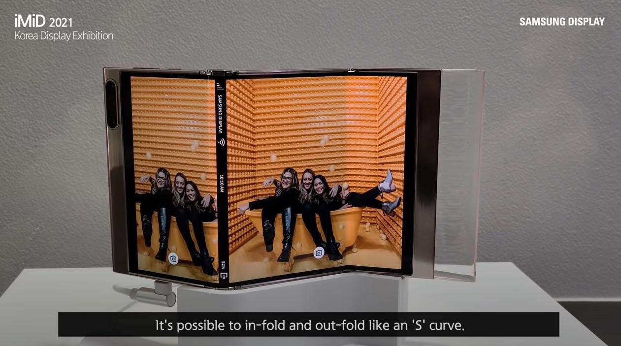 Samsung-Multi-Foldable-Cultura-Geek-3
